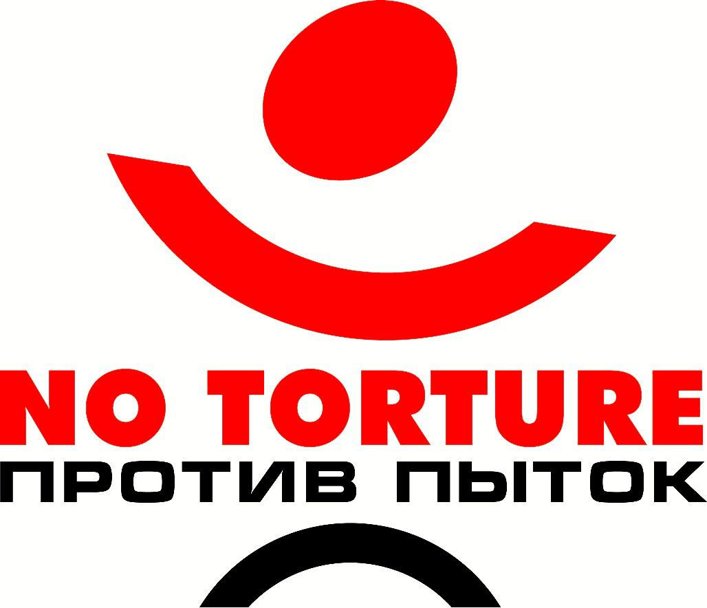 No torture logo